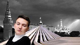 Суголосні Кремлю. Як українські ЗМІ поширювали російські меседжі про газ і Савченко