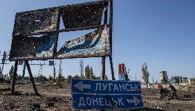 Донецький прес-клуб запускає сайт «швидких новин» зі сходу