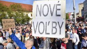 У Словаччині тисячі демонстрантів вийшли на вулиці з вимогою позачергових виборів після вбиства журналіста