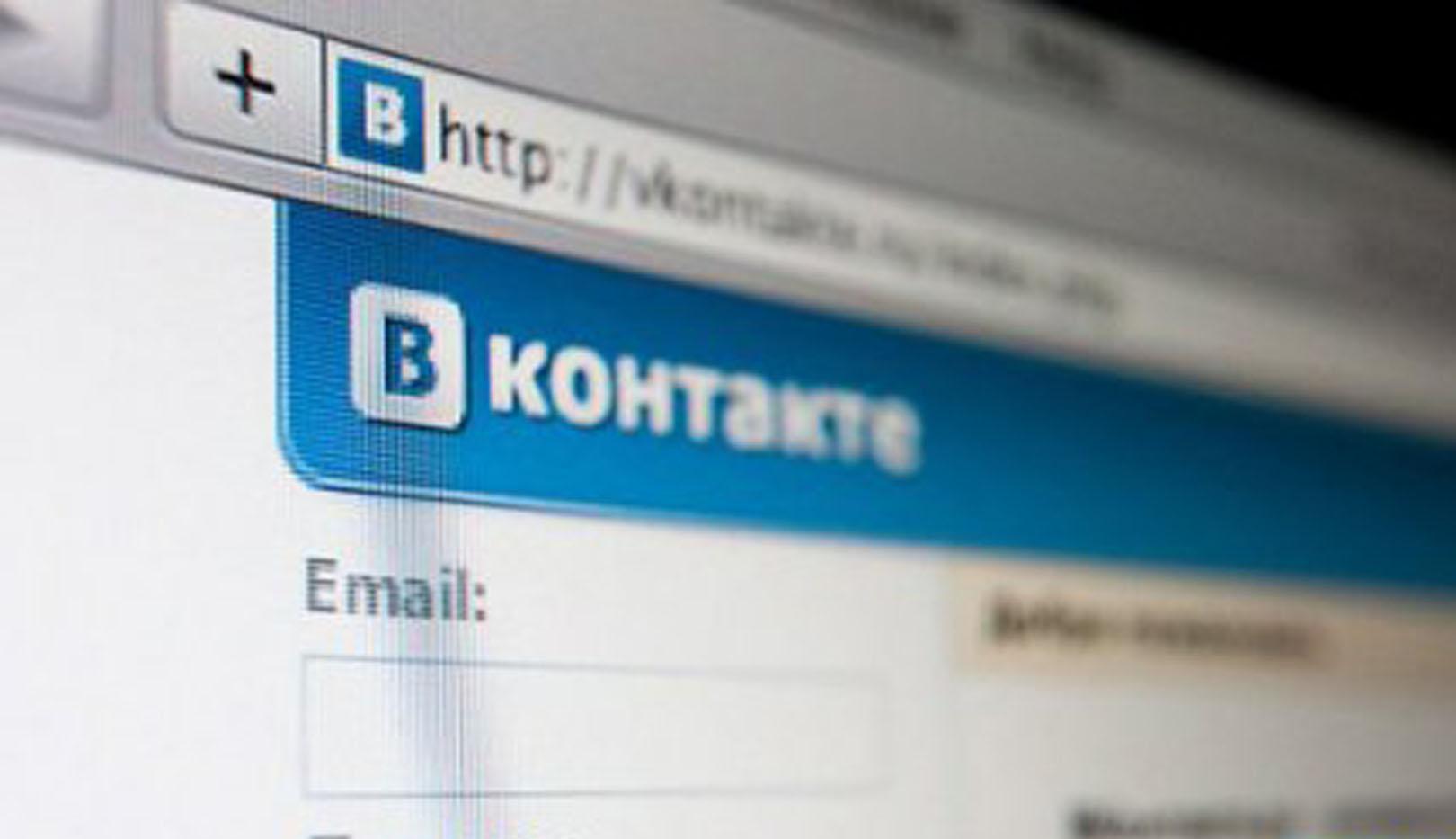 Мешканцю Одеської області винесли вирок за сепаратистські публікації «ВКонтакте»