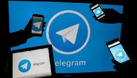 У Telegram повідомили, що збій в роботі месенджера стався через вимкнення електроенергії в Амстердамі