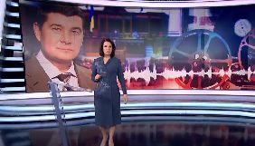 Плівки Кадирова і вбивство Столипіна. Огляд тижневиків 20-22-квітня