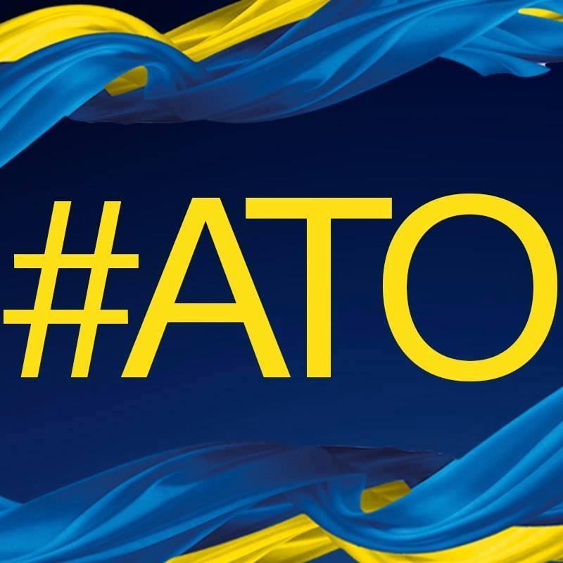 Офіційно: від сьогодні наДонбасі закінчується АТО