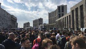 В Росії почався мітинг на підтримку Telegram