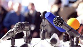 У Краматорську для журналістів проведуть брифінг з нагоди початку операції об'єднаних сил