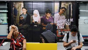 В Малайзії чоловіка вперше засудили через новий закон про фейкові новини