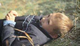 Документальний фільм «Богданове щастя» з'явився в мережі