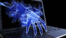 Сторінку штабу АТО у Facebook зламали хакери - ЗМІ