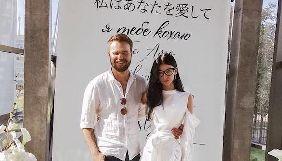 Ведущий «Утра с Украиной» женился