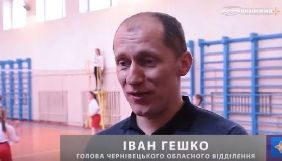 Моніторинг Суспільного: Чернівецькі новинарі використали піонербол для депутатського піару