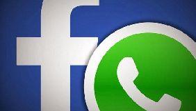 Один із засновників WhatsApp Ян Кум йде з компанії