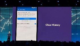 Facebook дозволить користувачам видаляти свою історію