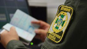 До України не пустили трьох проросійських журналістів з Італії, Чехії та Росії