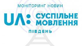 Моніторинг Суспільного: як новинарі дотримувалися стандартів у Вінниці, Запоріжжі, Кропивницькому, Миколаєві, Одесі, Херсоні та на каналі «UA: Крим»