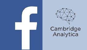 Компанія Cambridge Analytica оголосила про закриття