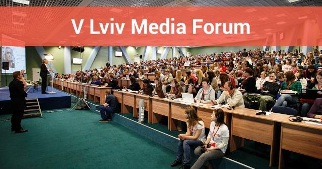20 журналістів зі сходу України зможуть безкоштовно відвідати Lviv Media Forum