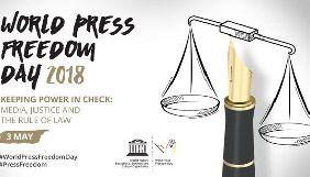 Демократія неможлива без розслідувальної журналістики – GIJN
