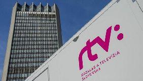 У Словаччині громадський мовник звільнив чотирьох журналістів, які заявили про тиск