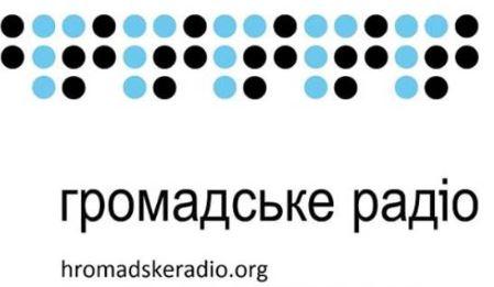 Слухач «Громадського радіо» повідомив, що його ефір чутно в окупованому Луганську