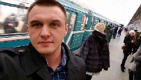 Польський журналіст Томаш Мацейчук заявив, що його депортували з РФ та заборонили в'їзд на 30 років