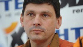 Андрій Цаплієнко видає нову книжку