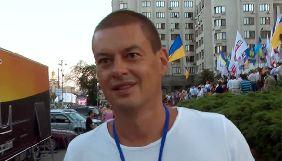 Шувалов просить суд скасувати рішення про заборону в'їзду до України