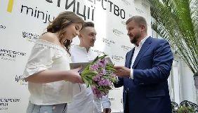 Министр юстиции лично поженил двух журналистов по ускоренной программе