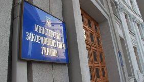 МЗС України висловило протест против вироку активісту Мовенку в анексованому Криму