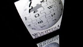 Wikipedia назвала своїх трьох найбільш цитованих авторів