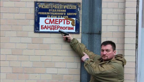 Как менестрели «русского мира» из «ДНР» колесят по Беларуси с концертами