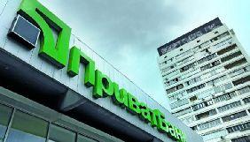 «Приватбанк» оголосив тендер на створення і виробництво рекламно-інформаційного журналу