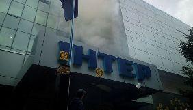 В сети появилось фото здания «Интера» в дыму