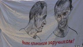 У Facebook стартував флешмоб до четвертої річниці арешту Кольченка та Сенцова