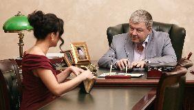 Канал «Україна» анонсує прем'єру багатосерійної мелодрами «Подорож до центру душі»