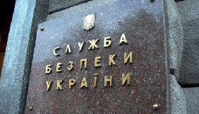 У СБУ відреагували на звернення Турчинова щодо ЗМІ, які транслювали «парад» з ОРДЛО