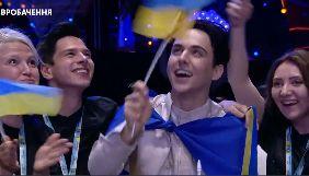 Україна вийшла до фіналу «Євробачення-2018»
