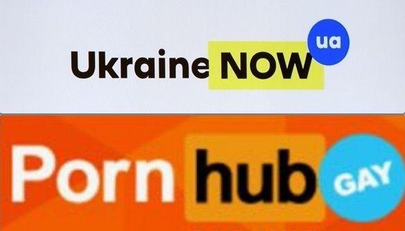 Порно хуб украина