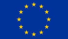 Представництво ЄС в Україні запускає онлайн-проект про переваги співробітництва з Євросоюзом