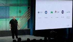 Google навела в якості прикладу систему оплати проїзду в київському метро