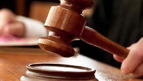 Суд у Гаазі зобов'язав РФ виплатити понад $150 млн збитків за анексію Криму компаніям, серед яких – телекомпанія Коломойського