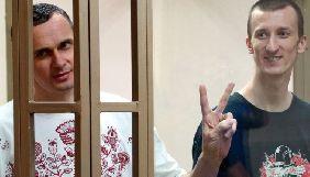 У Києві показали фільм «Громадського» про Сенцова та Кольченка, присвячений четвертій річниці їхнього ув'язнення в РФ