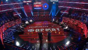 Одеська Хатинь як детонатор Донбасу. Огляд політичних ток-шоу 30 квітня — 6 травня 2018 року