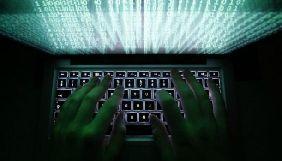 У США очікують посилення хакерської активності з боку Ірану після відмови від ядерної угоди - ЗМІ