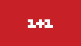 Телеканал «1+1» знову змінив структуру власності