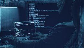 У США підозрюють, що до кібернападу на сайт місцевих виборів причетний комп'ютер на території України