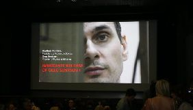 Прем'єра українського трилера «Жінка на війні» в Каннах розпочалася з акції на підтримку Сенцова