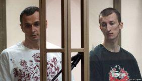 У Києві провели акцію на підтримку Сенцова та Кольченка