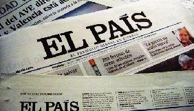 Газета El País запровадила посаду журналіста, який писатиме про гендерну тематику