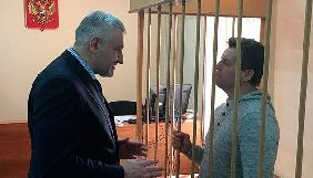 Фейгін відвідав Романа Сущенка у СІЗО як громадський захисник