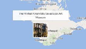 Мінкульт Франції виклав карту музеїв, на якій Севастополь позначений як російське місто - ЗМІ